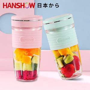 【HANSHOW】 USB充電式迷你電動榨汁杯 隨行果汁機 榨汁機