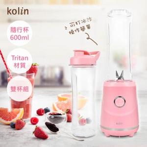 【Kolin 歌林】隨行冰沙果汁機-雙杯組