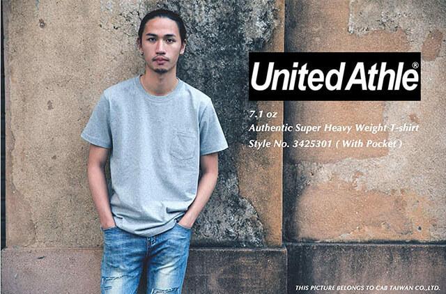 United Athle -5001 5.6oz素面T恤