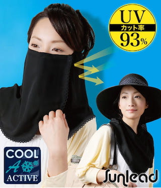 Sunlead 加長版防曬涼感吸濕透氣兩用式遮陽護頸面罩