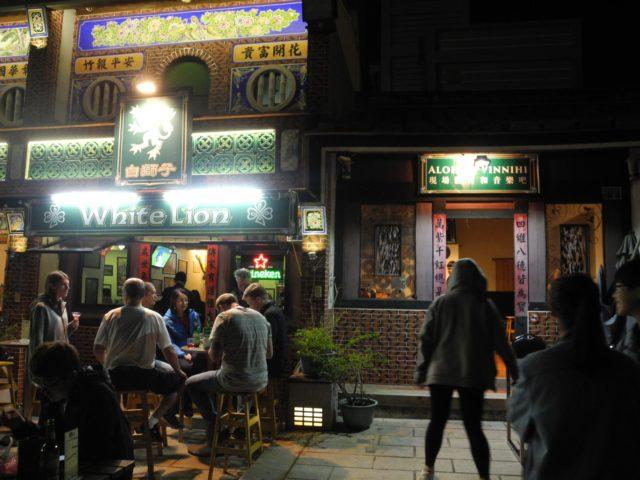 白獅子酒吧 White Lion Cafe Pub