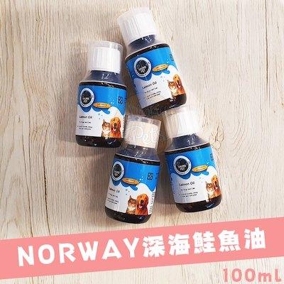 挪威活力寶深海鮭魚油