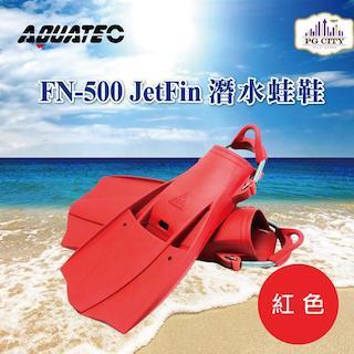 AQUATEC FN-500 JetFin 潛水蛙鞋