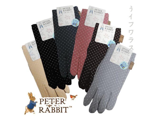 比得兔觸控防曬手套