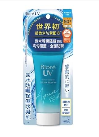 Biore含水防曬保濕水凝乳50g