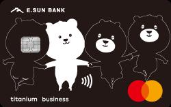 玉山銀行 U Bear卡