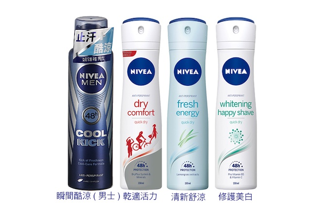 NIVEA妮維雅 瞬間酷涼 清新舒涼 乾適活力 修護美白噴霧