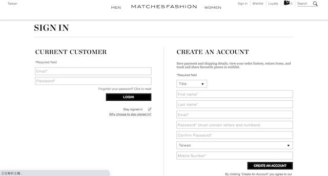 matchesfashion 註冊