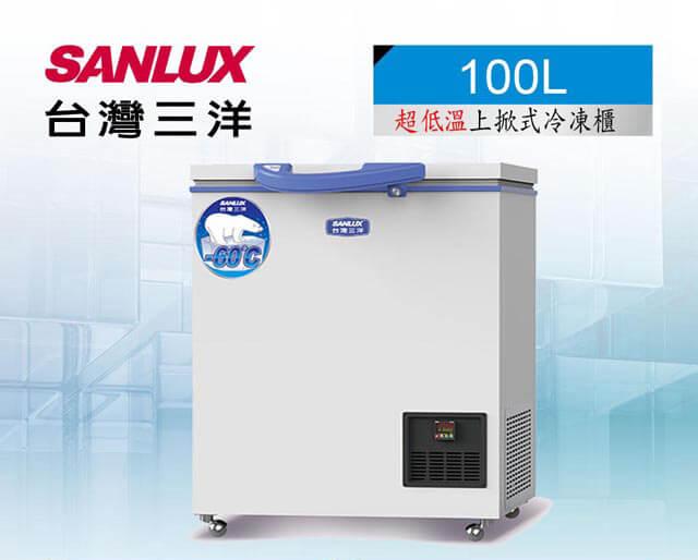Sanlux 三洋 100L 超低溫-60℃冷凍櫃 TFS-100G