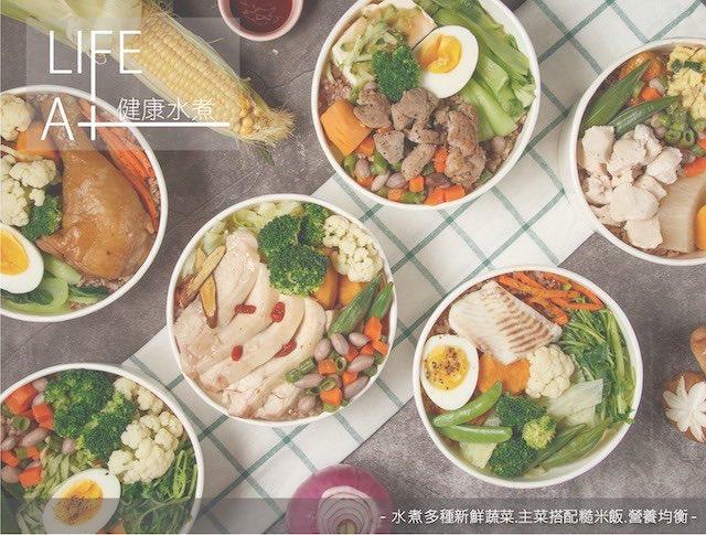 LIFE A+ 健康水煮 青島路工作室