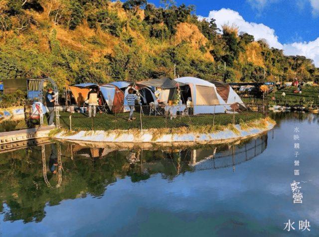 水映親子露營區