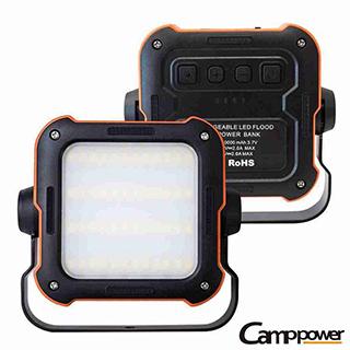 Camppower 移動多用途LED露營燈