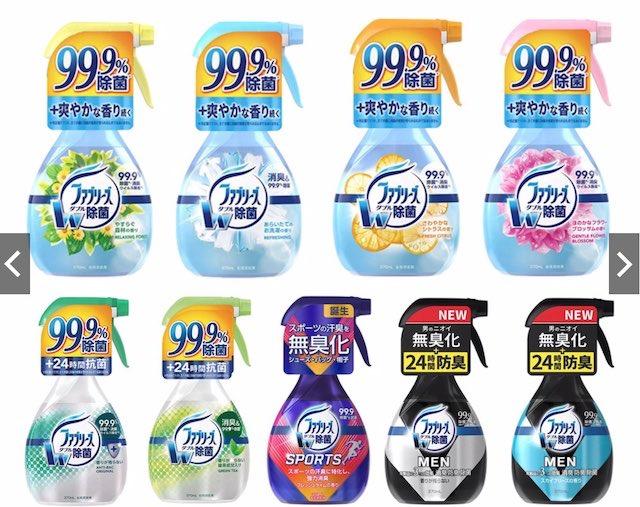 日本 P&G 噴霧劑 衣物 布製品 Febreze 除臭 消菌
