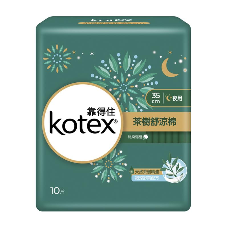 Kotex靠得住茶樹舒涼棉系列