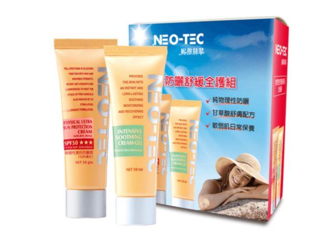 NEO-TEC 物理性防曬舒緩全護組