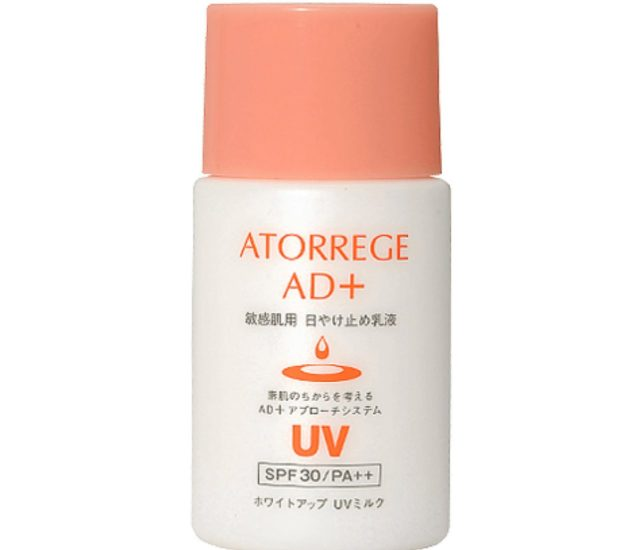 ATORREGE AD+亮白防曬乳液SPF30
