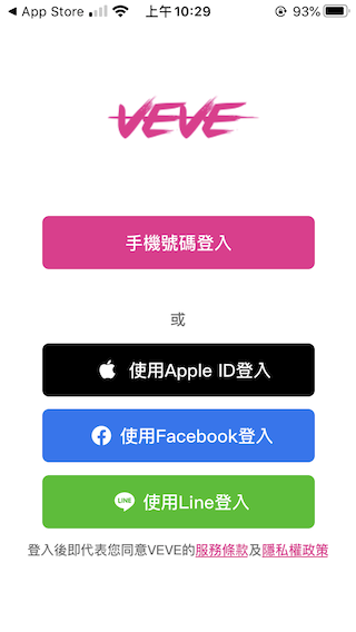 veve app
