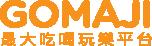 gomaji
