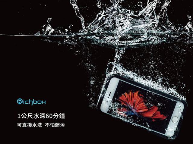 Richbox 極致防水二代炫彩系列 防摔防水手機殼