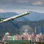 圖片來源:台北松山機場 Taipei Songshan Airport 官方粉絲頁