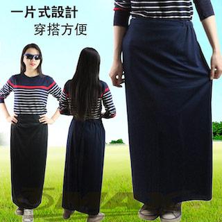 omax多功能透氣防曬裙