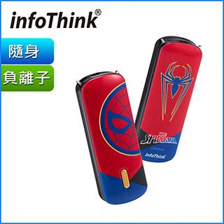 InfoThink隨身淨漫威系列隨身項鍊負離子空氣清淨機-蜘蛛人