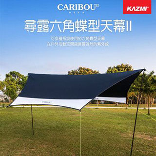 KAZMI 尋露六角蝶型天幕