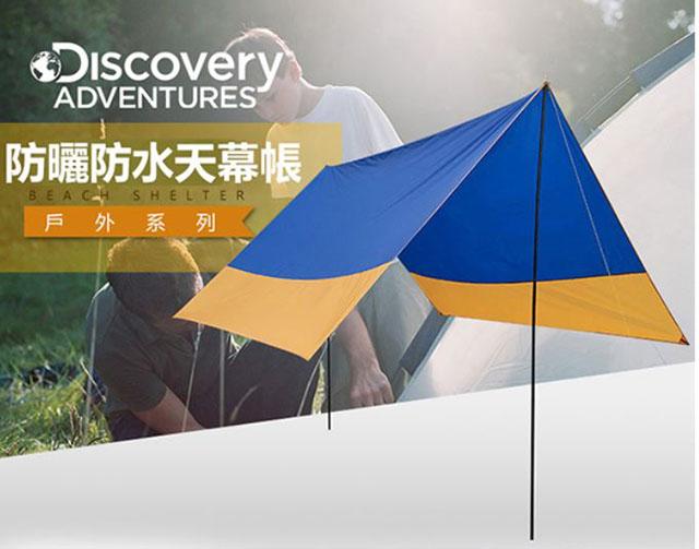 Discovery防曬防水天幕帳