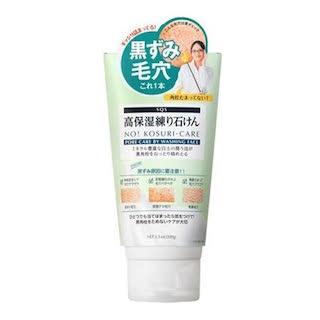 石澤研究所 SQS 火山白泥抗氧化高保濕洗面乳