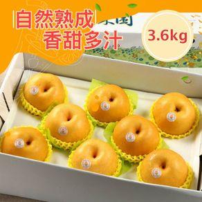 送禮首選!!【樂品食尚】台中新社高接梨(水梨)手提式禮盒