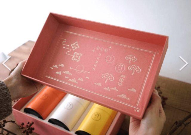 琅茶 暖心如意精裝禮盒