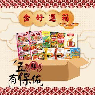 中元普渡箱 內含11樣商品