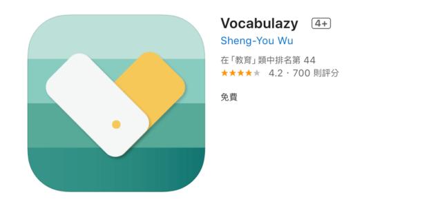 Vocabulazy