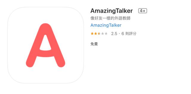 AmazingTalker
