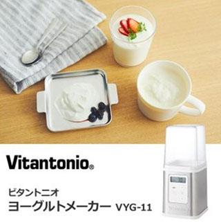 日本 Vitantonio 優格機 VYG-11
