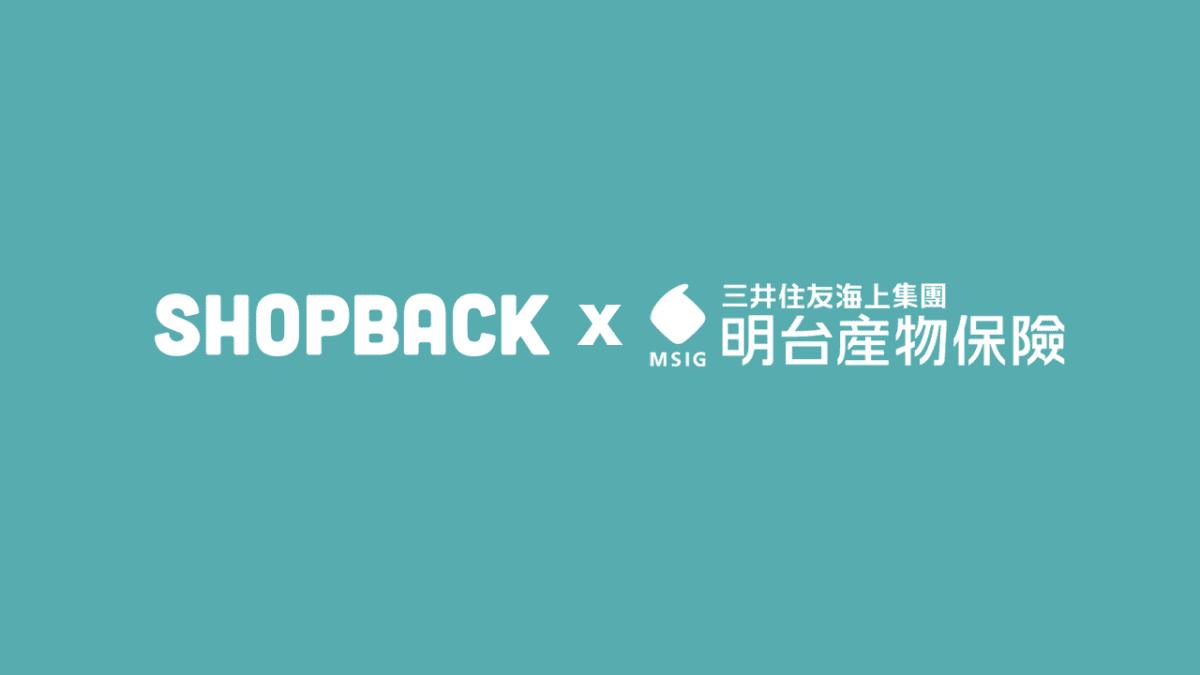 毛孩看病好貴?ShopBack x 明台寵物險每天4元起,線上投保抽萬元家電