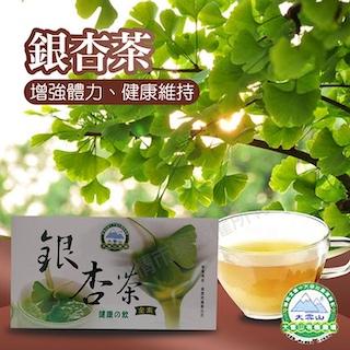 大雪山農場 銀杏茶