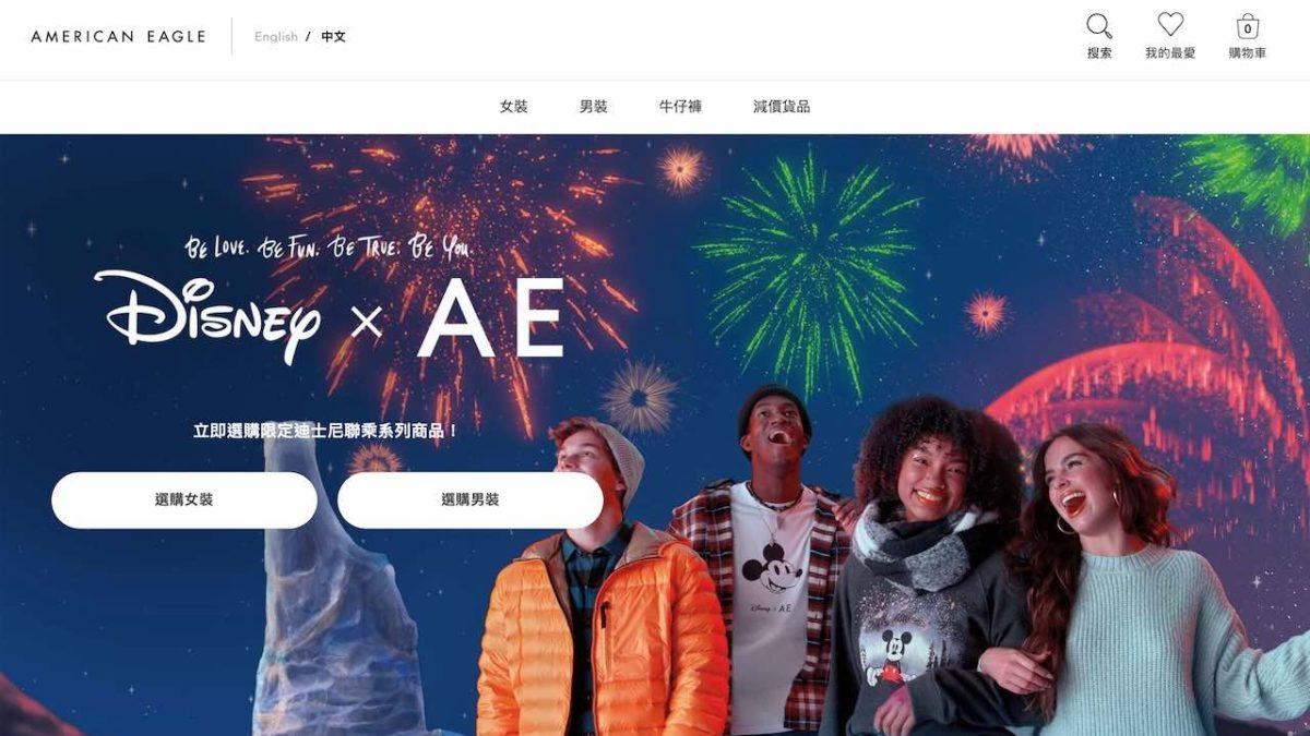 american eagle 網購寄台灣教學:註冊下單、退換貨、運費、注意事項