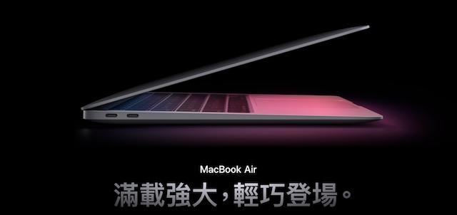 2021 Apple MacBook Air / Pro, Mac Mini 價格、性能比較推薦