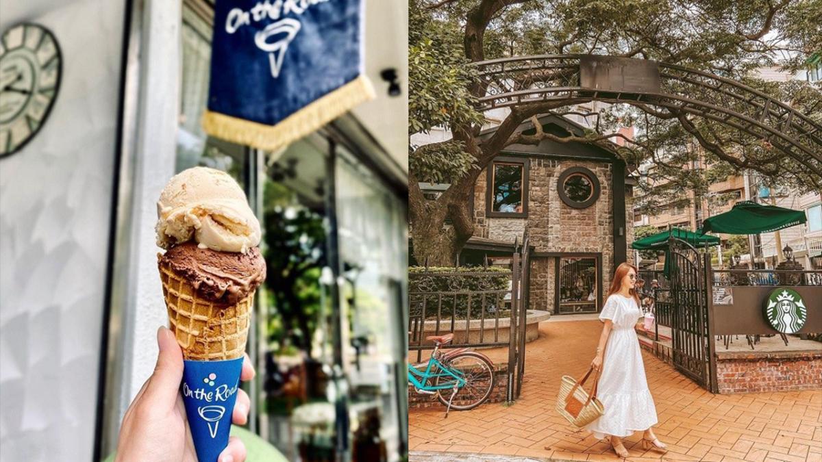 台北旅遊 2021 天母私房景點、美食推薦:咖啡廳、樂園報你知
