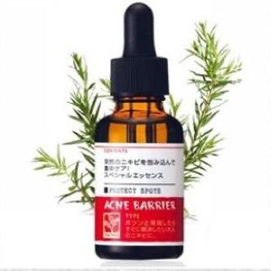 肌石澤研究所 茶樹驅油-集中修護點劑