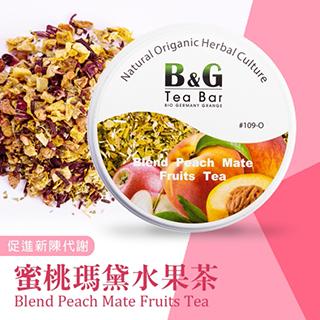 德國農莊 B&G Tea Bar 蜜桃瑪黛水果茶 (50g)