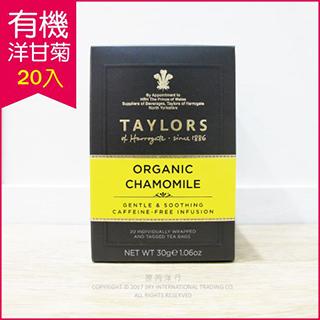 英國泰勒茶Taylors有機洋甘菊茶20包/盒