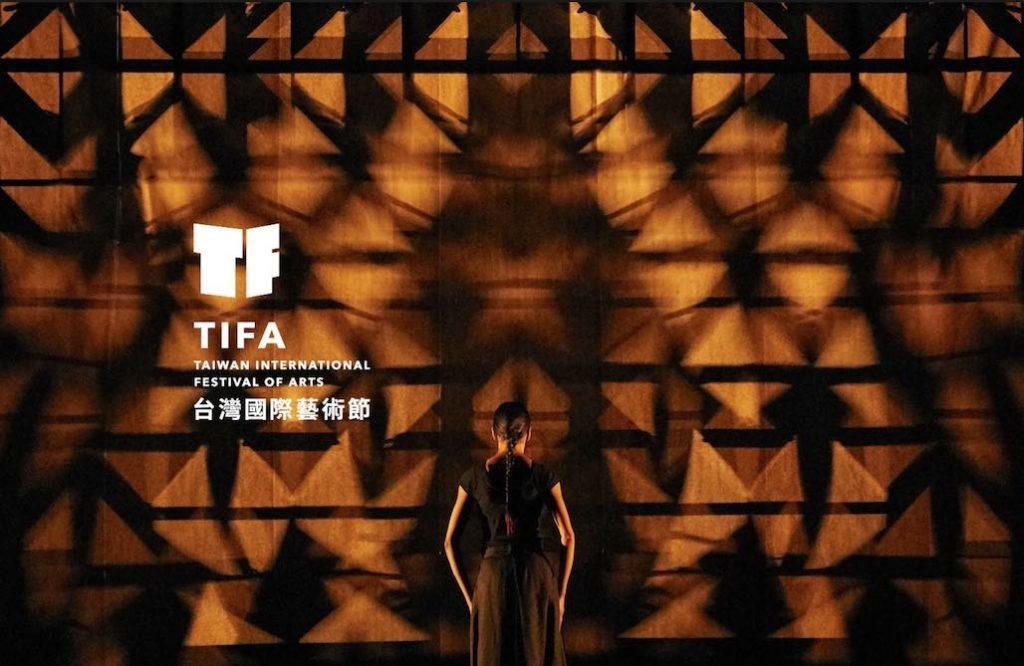 2021 TIFA台灣國際藝術節