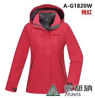 TUNAS 歐都納 科技纖維保暖兩件式外套