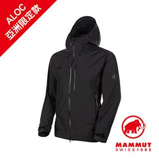 Mammut 長毛象 Ayako Pro防水外套