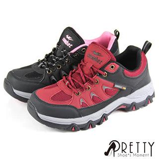 Pretty 防潑水透氣網布反光拼接綁帶運動休閒鞋/登山鞋