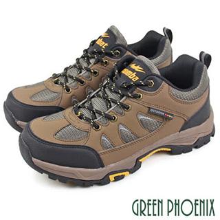 GREEN PHOENIX 防潑水透氣網布反光拼接休閒登山鞋