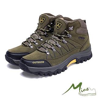 MINE 質感絨面線條壓紋造型戶外休閒登山鞋