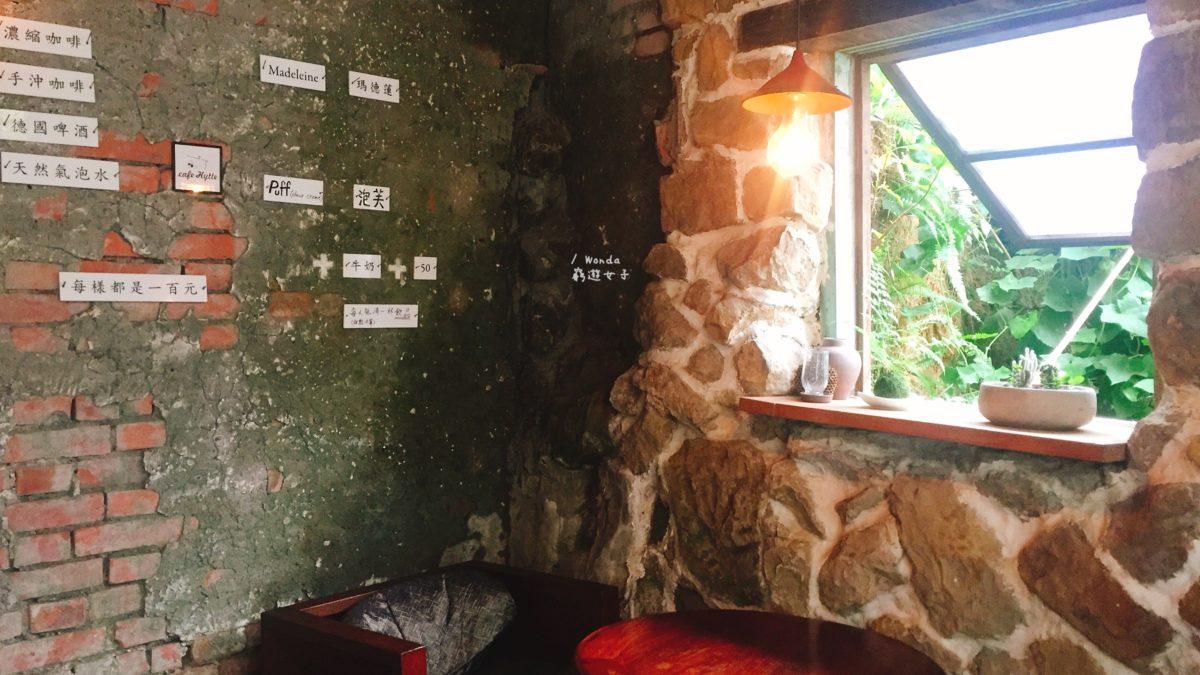 台北旅遊|台北、 雙北山區咖啡店,想邊喝咖啡邊賞景快筆記!
